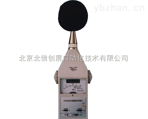 HJ04-HS5660B-C-精密脉冲声级计