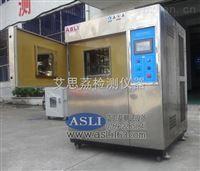 箱式高低温冲击试验箱