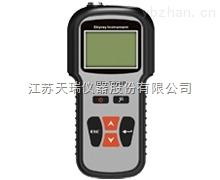 HM7000P 便携式食品重金属快速分析仪