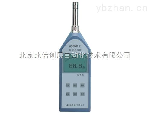 HJ04-HS5661-精密數字聲級計, 高精度聲學測量儀, 工業噪聲監測儀