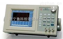 非金属超声波探伤仪CTS-65无损探伤器材