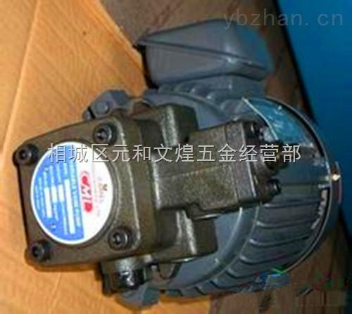 台湾VCM-SF-40A-10台湾全懋