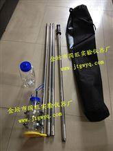 CY-1瓶式深水采样器、深水采样器 304不锈钢