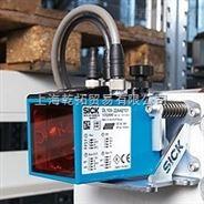 原装SICK色标传感器,C40S-0602CA010