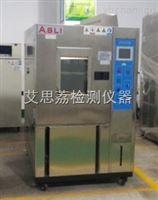 温湿度循环试验箱进口的好还是国产的好?