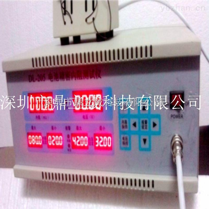 dl-205 电池精密内阻测试仪