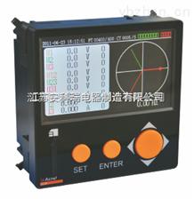 电能质量监测仪表电能质量监测仪表 APMD720电能计量考核仪表