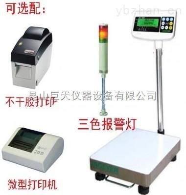JWI-700W-鈺恒JWI-700W三色燈報警電子臺秤配RS-232接口在上海的市場價格是多少
