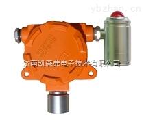 QD6310-白银市甲醛气体报警器厂家,甲醛浓度报警仪