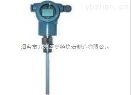 灰色壳体普通型射频导纳物位控制器