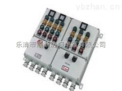铝合金BXK防爆控制箱生产厂家