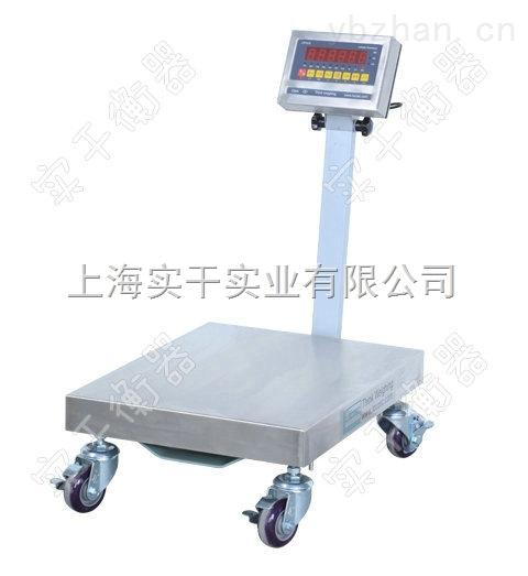電子臺秤-200公斤電子臺秤
