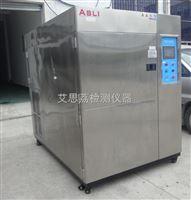 三箱式冷熱衝擊試驗箱