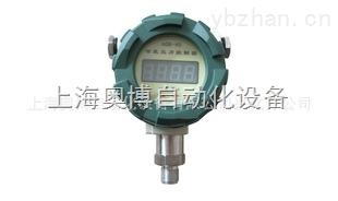 AOB-136-AOB-30智能液位控制器