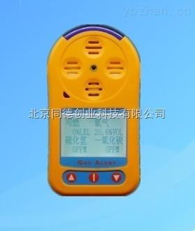 四合一氣體檢測儀QT100-Q4/四合一氣體分析儀