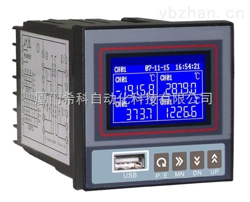 SK-H200B-蓝屏无纸记录仪