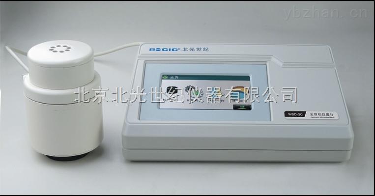 北光全新WSD-3C全自动白度计