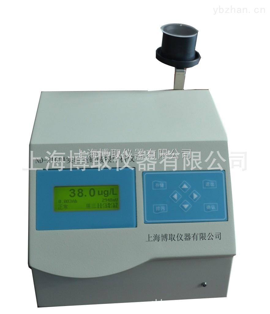 0-200ug/L硅酸根分析仪|上海化学实验二氧化硅测定仪