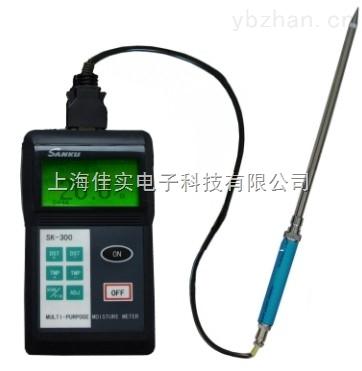 SK-300便携式土壤水分测定仪水分测量仪水分仪