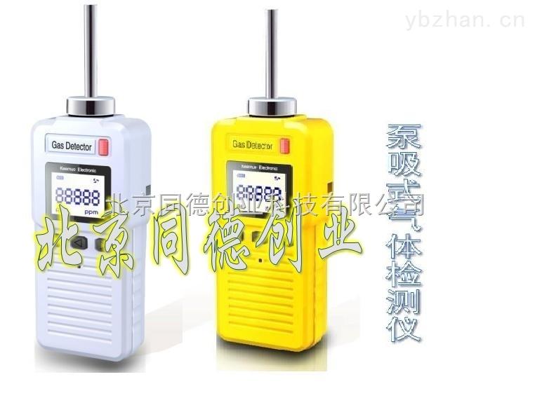 硫酰氟检测仪/便携式有毒气体检测仪TD80-SO2F2