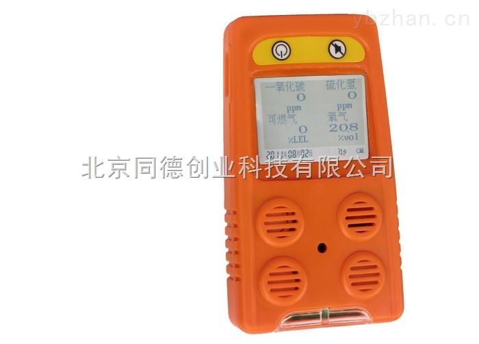 便携式多气体检测报警仪/泵吸式气体报警仪/三合一气体报警仪/复合气体检测仪