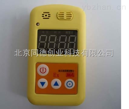 硫化氫檢測儀/