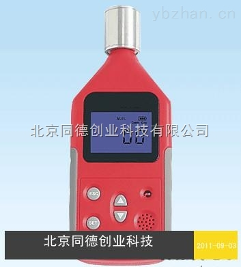 便携气体检测仪/便携式气体报警仪TC-7000-E/便携式可燃气体探测器