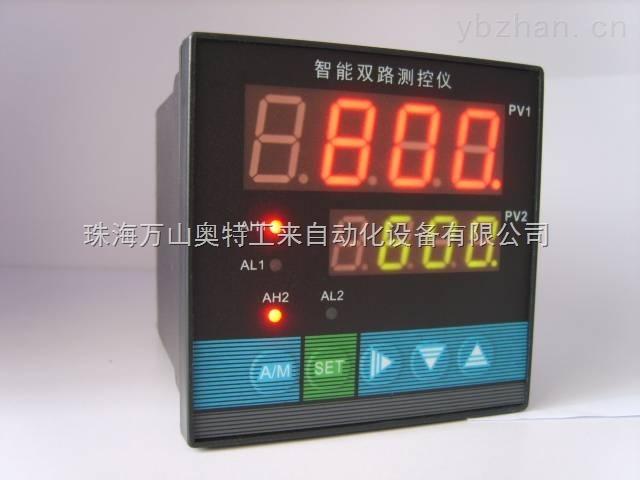 WSAT-D923-011-23/23-智能双路测控仪WSAT-D923-011-23/23-HLL/HL-2P