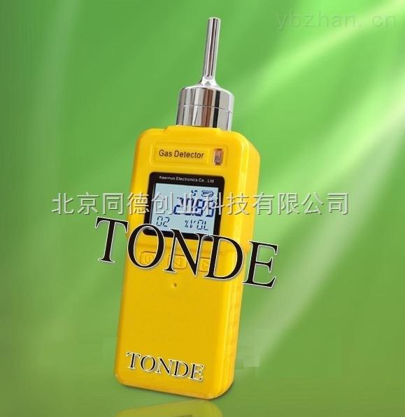 泵吸式氟化氢检测仪/泵吸式氟化氢报警仪QT80-HF