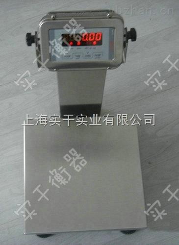 電子臺秤300公斤-電子臺秤300公斤