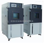 二氧化硫试验设备