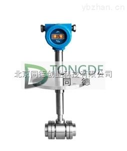 iDDE2粉塵檢測儀/在線粉塵儀/iDDE2粉塵在線檢測儀