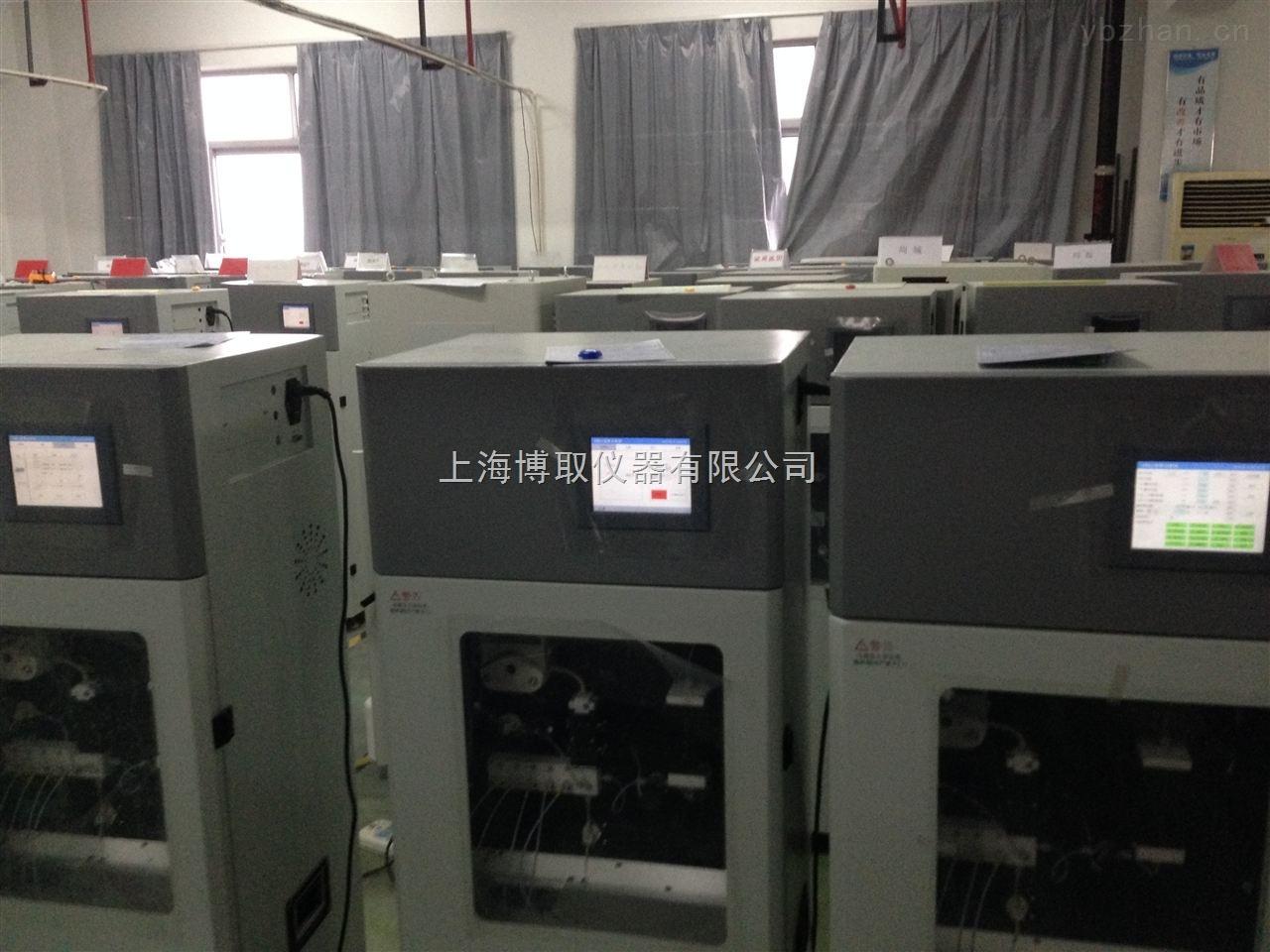 NHNG-3010-江西污水廠氨氮分析儀 NH3-N氨氮在線監測儀價格