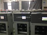 江西污水廠氨氮分析儀|NH3-N氨氮在線監測儀價格