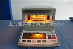 MS-100鹵素水分測量儀烘干加熱式水分儀紙張水分儀
