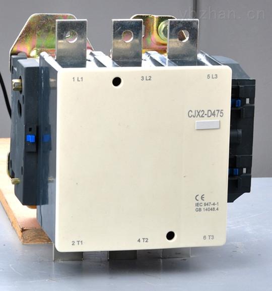 cjx2-d475系列交流接触器