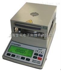 MS-100饲料水分仪卤素水分仪烘干加热水分仪