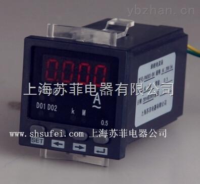 可編程數顯電流表PA6003I-DK1單相電流表48*48mm