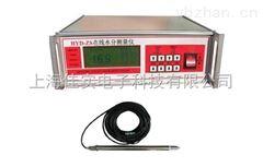 HYD-ZS在線微波水分測定儀/連續水份檢測儀/生產線水分測定儀