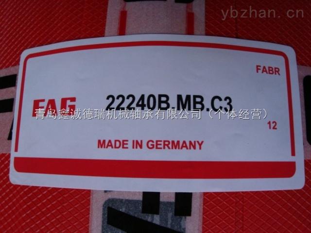 新密SKF进口轴承61952总经销商型号齐全