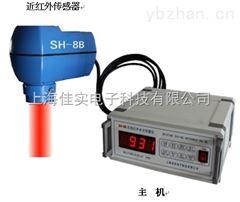 SH-8BC近紅外在線式化工原料水分測量儀水分