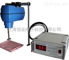 SH-8BG2近红外稻麦草水分测控仪水分测定仪水分仪