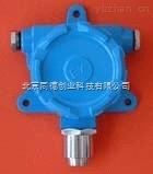 在线硫化氢检测仪/固定式硫化氢检测仪/在线式硫化氢检测仪/硫化氢测定仪