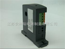穿芯交流电流传感器互感式交流电流传感器BA20-AI/I(V)