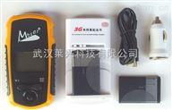 测亩仪/农田土地面积测量仪M600