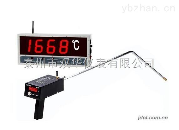 SH-300BGW無線鐵水測溫儀