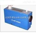 通用型光澤度儀/光澤度儀/通用型光澤度計/光澤度計/石材光澤度儀