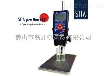 T15-自动表面张力仪