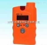 BHD便携式氢气泄露检测仪