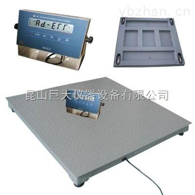XK3101-宏力500kg/1g防爆电子地磅